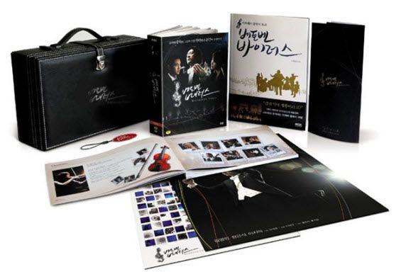 Virus Primium Edition Korean Drama DVD 9Disc Hard Case Set Sealed